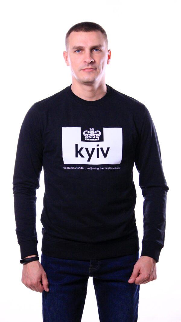 Купить в Украине Weekend Offender City Series Kyiv Sweatshirt Black Оригинал