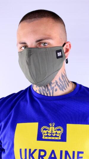 Купить в Украине Weekend Offender Brushed Nylon Face Mask Khaki Оригинал