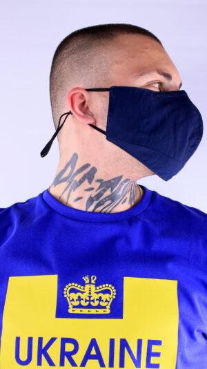 Купить в Украине Weekend Offender Brushed Nylon Face Mask Navy Оригинал