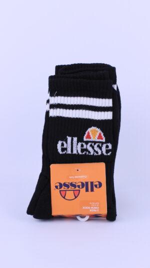 Купить в Украине Ellesse Pullo 3 Pack Black SAAC0620 Оригинал