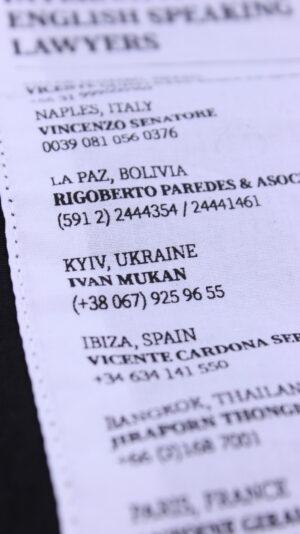 Купить в Украине Weekend Offender Cotoca Black Оригинал
