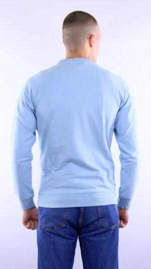 Купить в Украине Weekend Offender Penitentiary Sweatshirt Cloud Оригинал