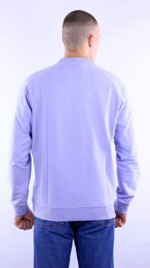 Купить в Украине Weekend Offender Penitentiary Sweatshirt Lavender Оригинал